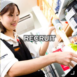 RECRUIT | PAN PACIFIC FOODS