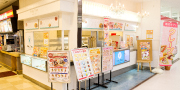 Pinky Tiara成東店 | PAN PACIFIC FOODS