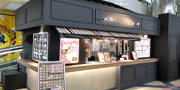 Pinky Tiara勝田店 | PAN PACIFIC FOODS