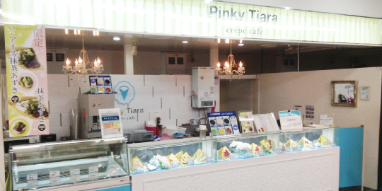 Pinky Tiara函館店 | PAN PACIFIC FOODS