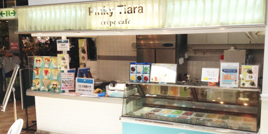 Pinky Tiara帯広店 | PAN PACIFIC FOODS